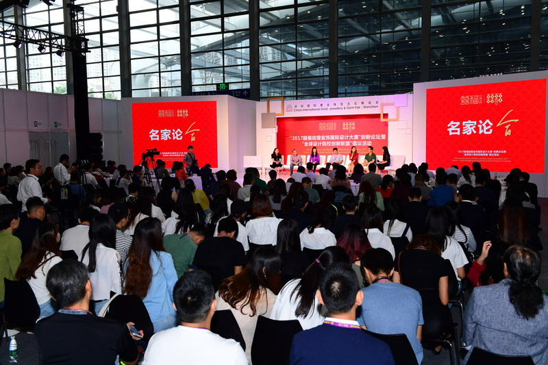 Shenzhen Jewellery Fair-China Jewellery Market Summit (PRNewsfoto/UBM China (Guangzhou) Co., Ltd)
