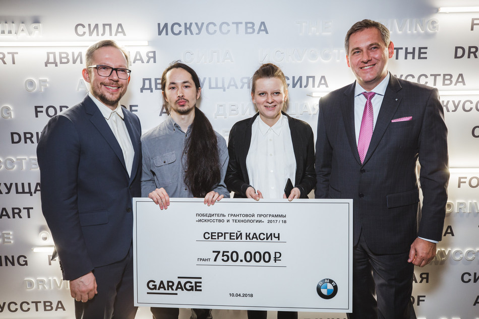 The announcement of BMW Group Russia and Garage Museum of Contemporary Art grant winner, April 10, 2018, Moscow, Russia; f.l.t.r.: Anton Belov (Director, Garage Museum of Contemporary Art), Sergey Kasich (artist), Ekaterina Inozemtseva, Stefan Teuchert (CEO of BMW Group Russia). © Garage Museum of Contemporary Art (PRNewsfoto/BMW Group)