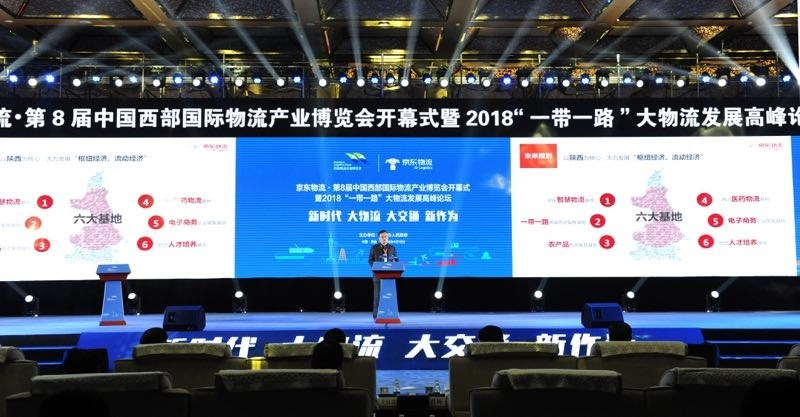 The Eighth Western China International Logistics Industry Expo is Hosted in Xi'an April 10th 2018 by Guogang Shao