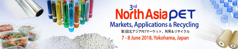3rd North Asia PET Markets, Applications & Recycling (PRNewsfoto/Centre for Management Technology)