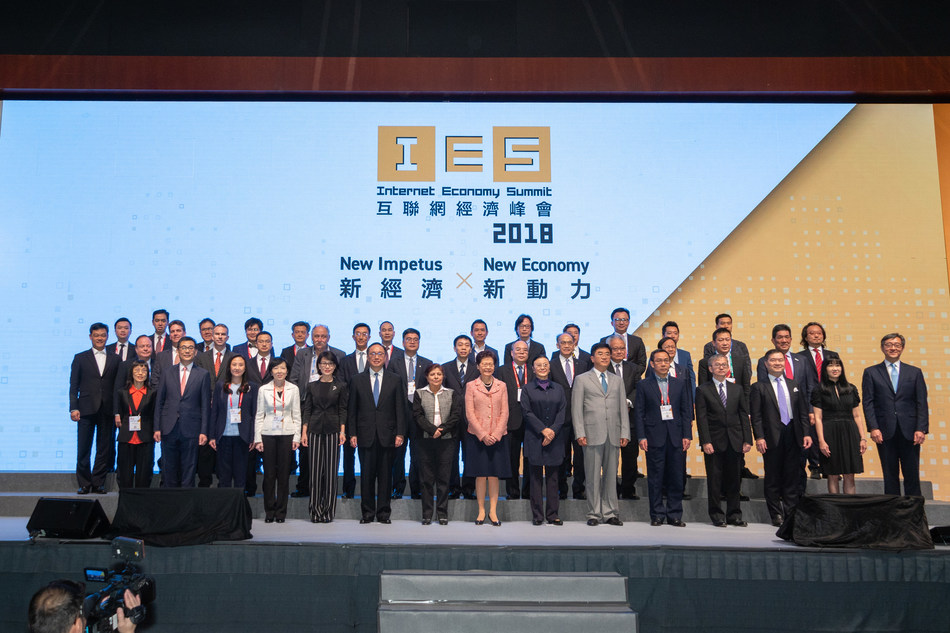 The two-day Internet Economy Summit 2018 started today. Coming to its third edition, the Summit gathered government officials, industry leaders, investors, technologists and business executives to explore the development opportunities under the new economy.