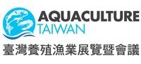 Aquaculture Taiwan Expo & Forum