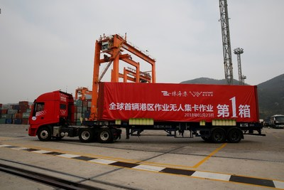 The world's 1st driverless container truck developed by westwell was unveiled in China's Zhuhai Port early this year.