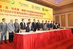 EPC Contract with Shanghai Electric to Develop 700 MW DEWA CSP Project Signed in China