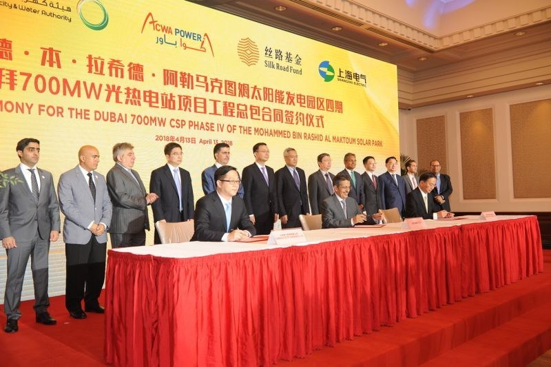 DEWA and ACWA Power, in collaboration with Shanghai Electric, will undertake the 700 MW CSP project in Dubai, the largest thermo-solar power plant in the world (PRNewsfoto/ACWA Power)