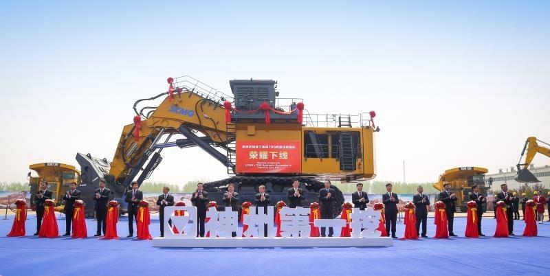 XCMG dévoile sa pelle hydraulique de 700 tonnes et définit la base industrielle pour l'équipement minier