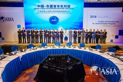 https://mma.prnewswire.com/media/677302/li_jinyuan_participated_in_asean_china_governors_m.jpg