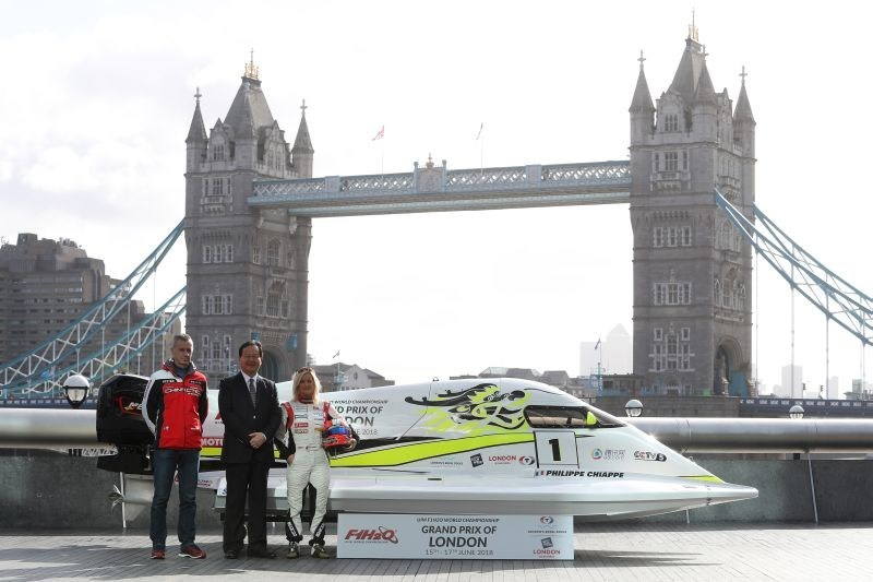 The UIM F1H2O World Championship Grand Prix of London will take place on 15-17 June 2018 at London's Royal Victoria Dock. A range of general tickets and VIP tickets are available. For further information and general enquiries visit www.f1h2o.co.uk (PRNewsfoto/UIM F1H2O World Championship)