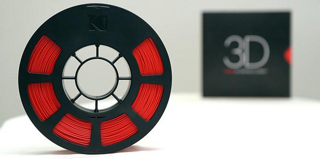 Kodak 3D Filament is part of the Kodak Professional 3D printing Ecosystem