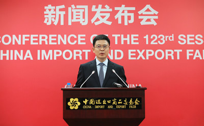 One photo's caption:Xu Bing, deputy director of China Foreign Trade Center