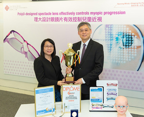 DIMS Spectacle Lens designed by Professor Carly Lam (left), Professor of the School of Optometry at PolyU, and Professor To Chi-ho (right) Henry G. Leong Professor in Elderly Vision Health and Head of the School, has won three prizes from the 46th International Exhibition of Inventions of Geneva (PRNewsfoto/PolyU)