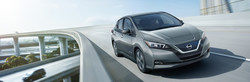 Drivers can learn more about the 2018 Nissan LEAF on the Continental Nissan website!
