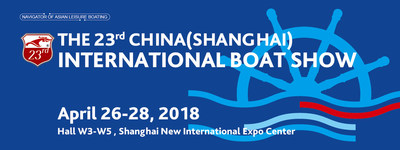 The 23rd China (Shanghai) International Boat Show
