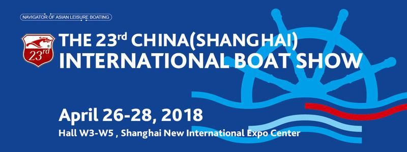 The 23rd China (Shanghai) International Boat Show