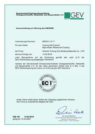 Yuhong's Waterproofing earned EC environmental certification in Germany