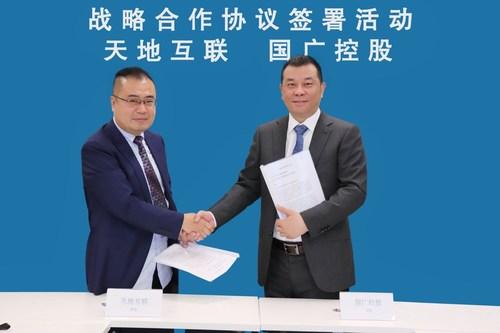 Signing ceremony (PRNewsfoto/BlueFocus IFEC)