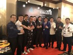 MaxiBlock2018: MaxiMine Gathers Up-and-Coming ICOs at Lavish Shangri-La Event