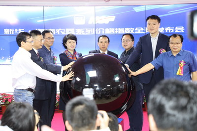 Release conference of Xinhua HSF Price Indices in Haikou