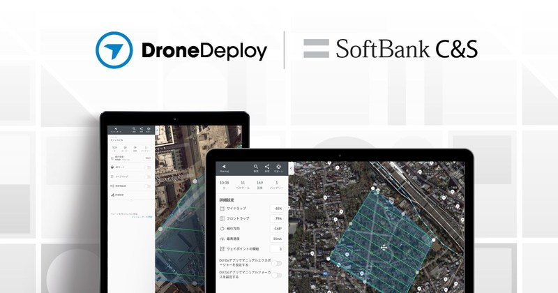 With DroneDeploy as an industry innovator in drone operations technology, and with SoftBank C&S's successful track record in bringing software giants to market in Japan, this partnership paves the way for DroneDeploy to continue its rapid international expansion in the aerial data space.