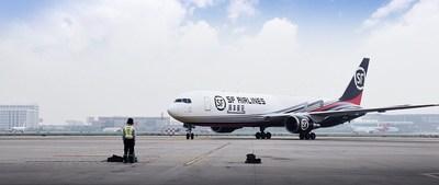 SF Airlines, uma subsidiária de inteira propriedade da SF holdings. (PRNewsfoto/SF Airlines)