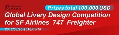 Concurso mundial para el diseño de la librea del avión de carga 747 de SF Airlines. (PRNewsfoto/SF Airlines)
