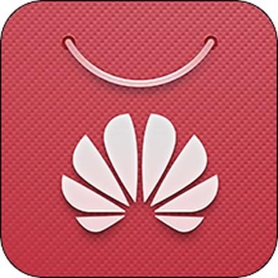 ÍCONO de AppGallery (PRNewsfoto/Huawei)
