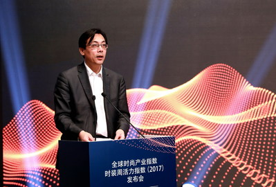 Cao Wenzhong, Vice President of China Economic Information Service of Xinhua News Agency, announces the index