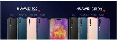 El color del HUAWEI P20 (PRNewsfoto/Huawei)
