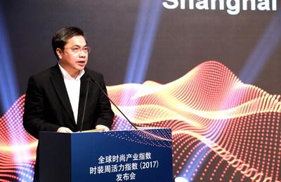 Xiao Guiyu, Vice Chairman of Shanghai Municipal People's Congress of China, makes a speech