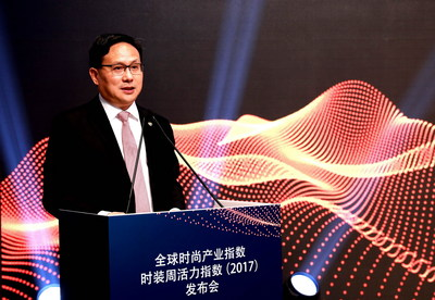 Tong Jisheng, President of Orient International (Holding) Co., Ltd., makes a speech (PRNewsfoto/CEIS)