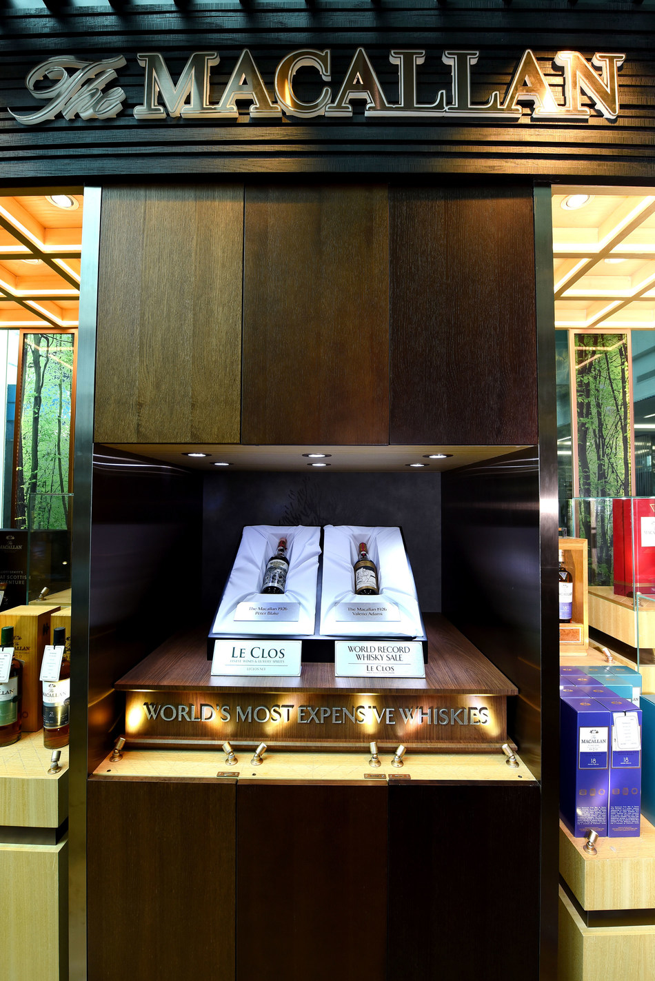 The Macallan 1926 Peter Blake and Valerio Adami bottles on display in Le Clos at Dubai Airport (PRNewsfoto/Le Clos)