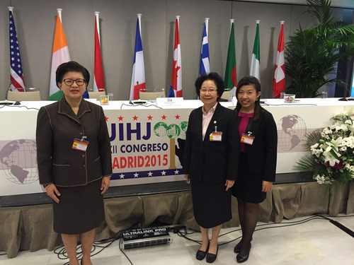 More than 500 judicial officers from 90 countries will convene in Thailand at the 23rd International Congress of the UIHJ. To be organised in Asia for the first time, the congress will open a platform for member countries to exchange best practices in judicial work and shape the answers on how to guarantee secure and sustainable justice amidst global challenges.