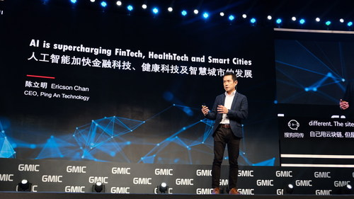 Ericson Chan delivers keynote speech at GMIC