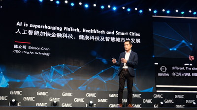 Ping An Technology highlights AI applications at 2018 GMIC