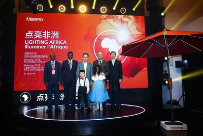 Hanergy Launches CSR Campaign to Bring Accessible Solar Powered Lighting to Africa