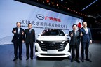 GAC Motor debuts the GM6 at 2018 Beijing International Automotive Exhibition (PRNewsfoto/GAC Motor)