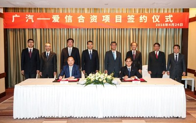 GAC Motor and Aisin AW officially signed agreement on the automatic transmission joint venture project (PRNewsfoto/GAC Motor)