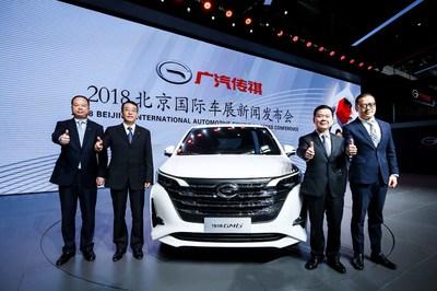 A GAC Motor lança a minivan GM6 no Salão Internacional do Automóvel de Pequim (PRNewsfoto/GAC Motor)