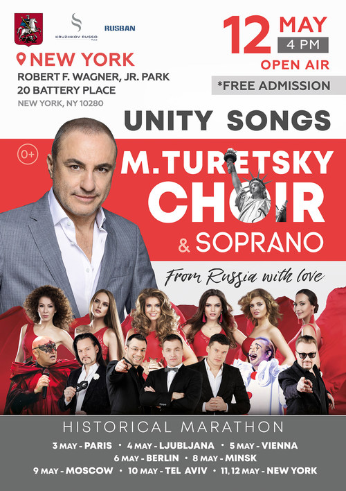 WORLD RENOWNED TURETSKY CHOIR TO ROCK NYC WITH A FREE CONCERT ON MAY 12, 2018!