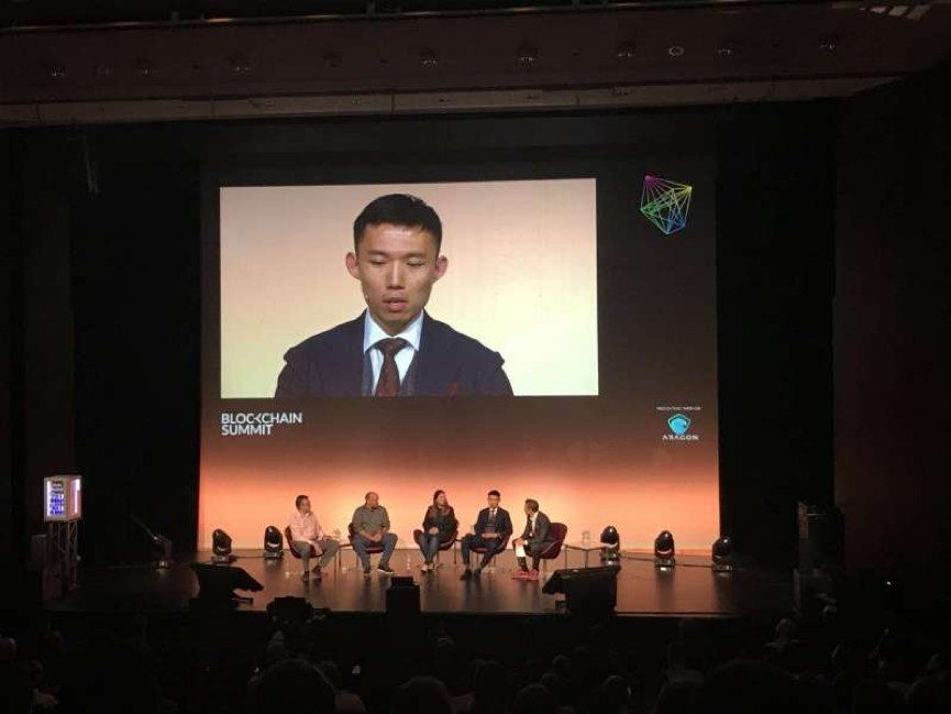 Rex Li, the Independent Director of EOE spoke at the ECOSYSTEM PANEL