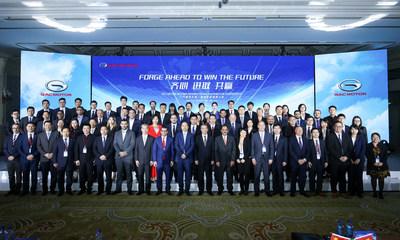 Altos ejecutivos del GAC Group y GAC Motor junto a invitados, durante la Conferencia Internacional de Distribuidores 2018 organizada por GAC Motor (PRNewsfoto/GAC Motor)
