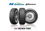 Nexen Tire is the Winner of the ADAC All-Season Tire Test