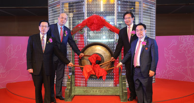 WuXi AppTec Announces Listing of Initial Public Offering of Common Stock on Shanghai Stock Exchange