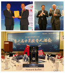 The most valuable card of Chinese national brand in China-US Business Summit 2018