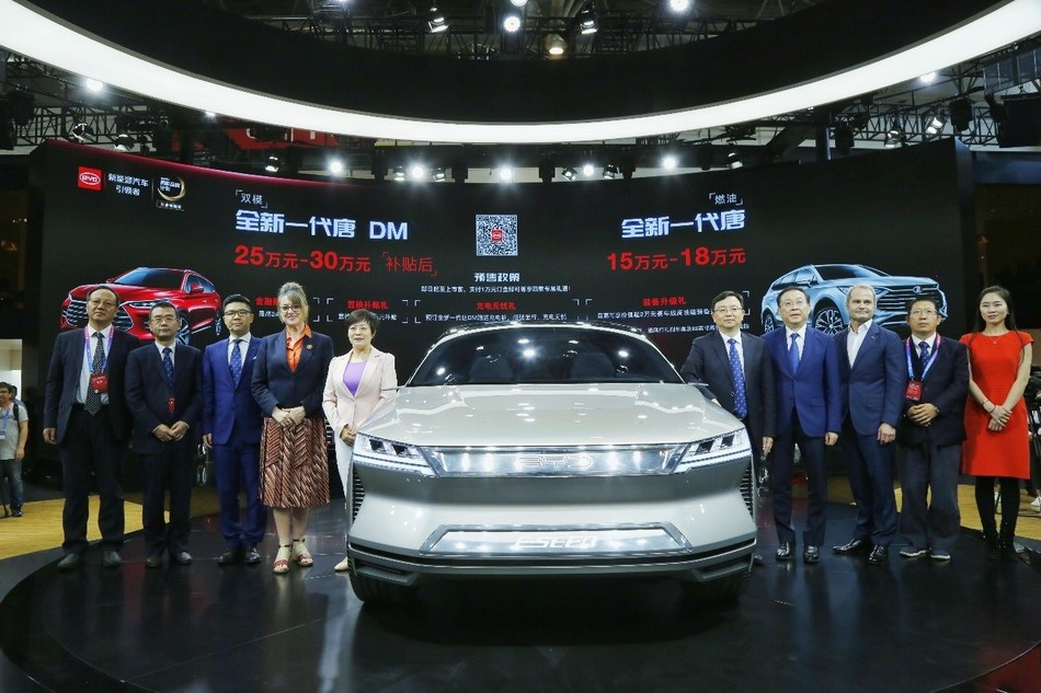 Senior officials of BYD with the concept car E-SEED at the recently concluded Beijing Auto Show