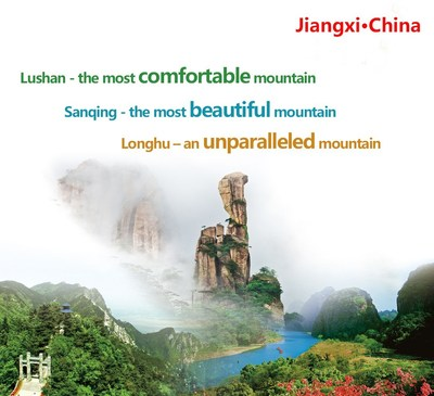 Unique Landscape in Jiangxi, China