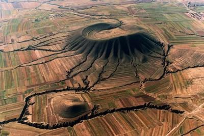 Datong Volcano Group