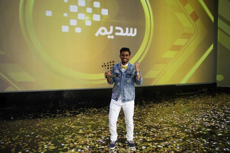Sadeem Crowns Season 1 Winner! (PRNewsfoto/Sadeem)