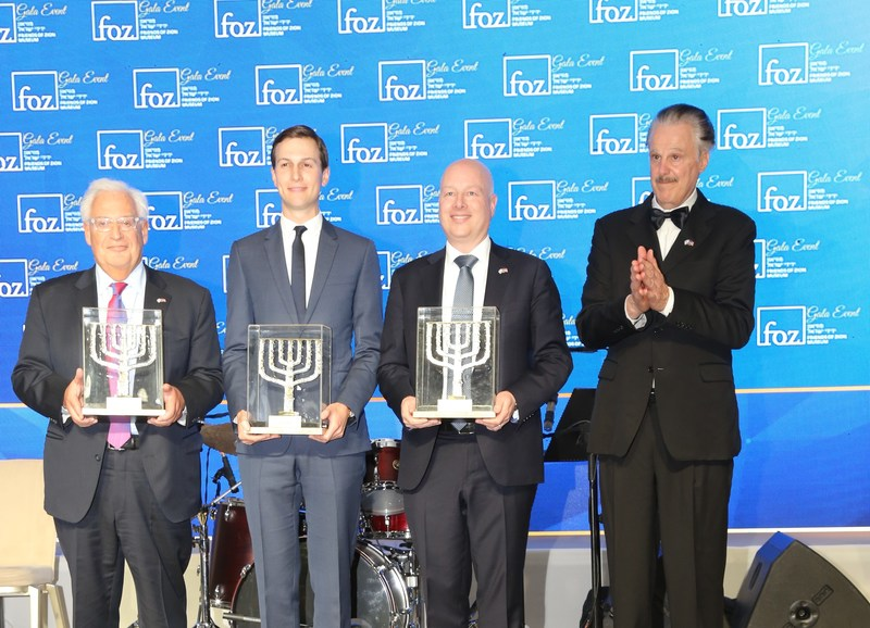 David Friedman received the Friends of Zion Award, at a Gala event hosted by the Friends of Zion Museum Ambassador
