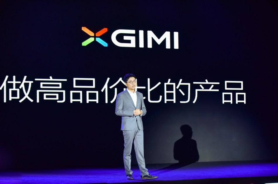 XGIMI lanza una nueva versión global de televisores sin pantalla: Z6 y H2 (PRNewsfoto/XGIMI Technology)
